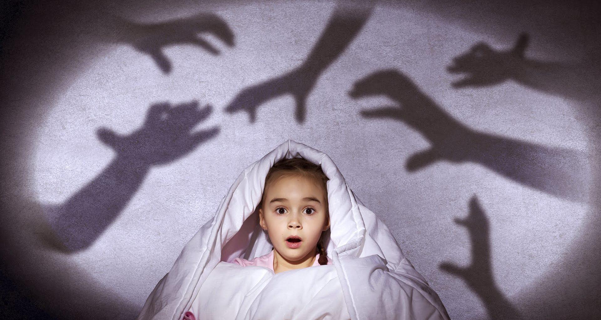почему дети любят бояться