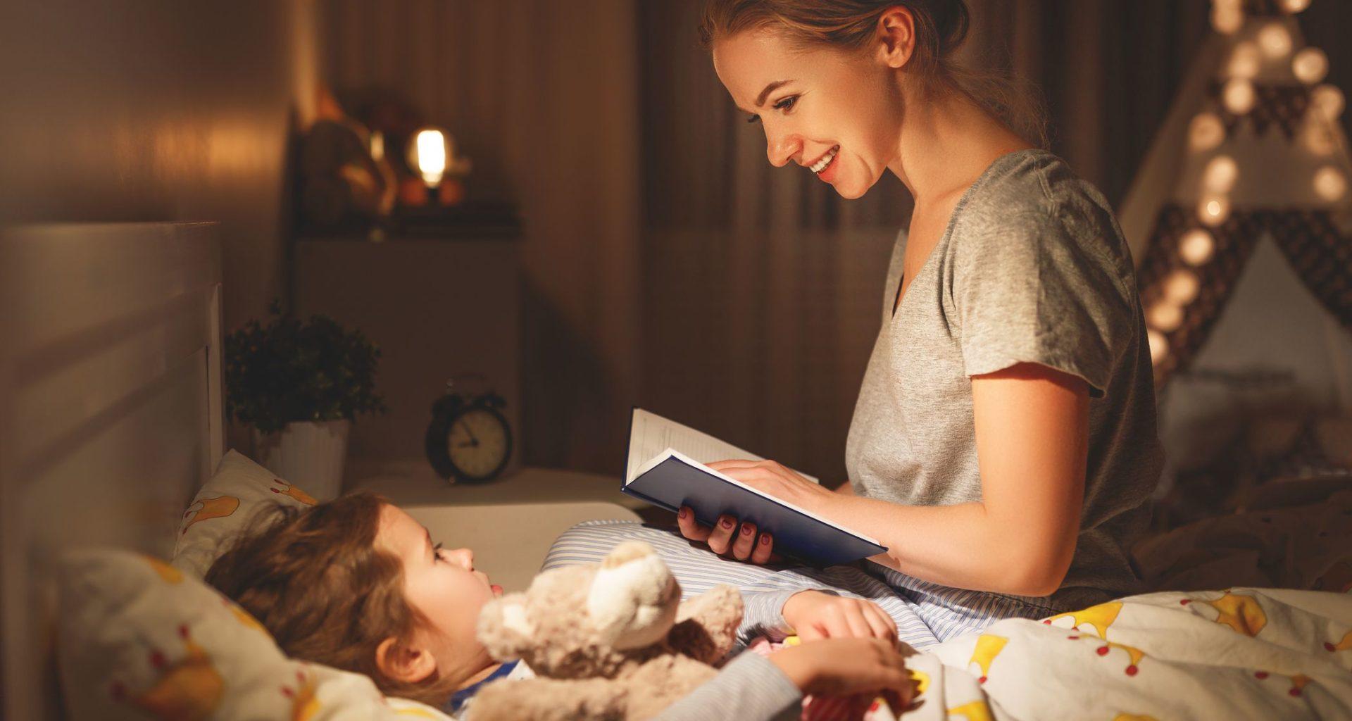 книги перед сном для детей
